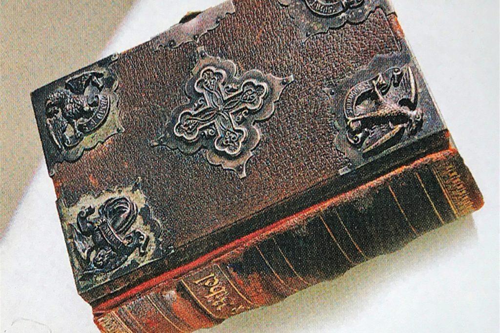 Die Bibel der Kaiserin ist immer noch in Gebrauch.
